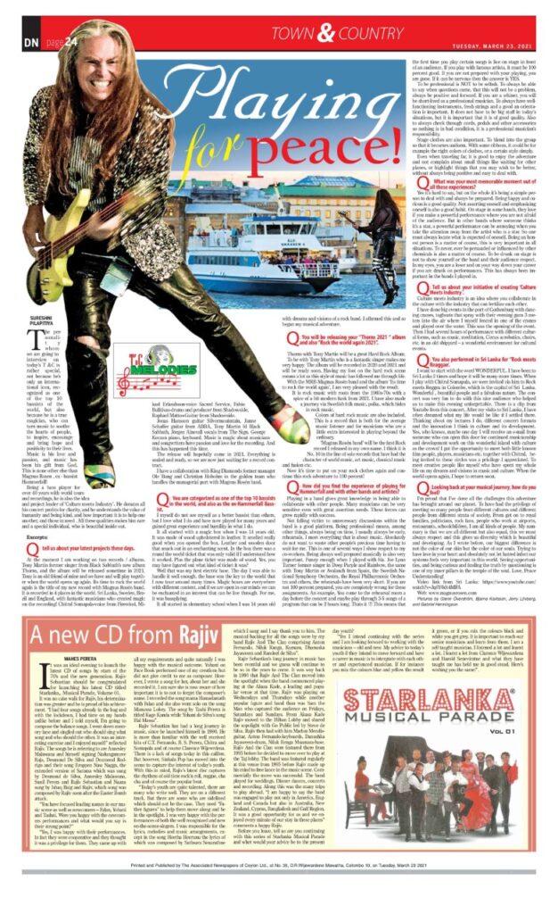 Daily News in Sri Lanka!